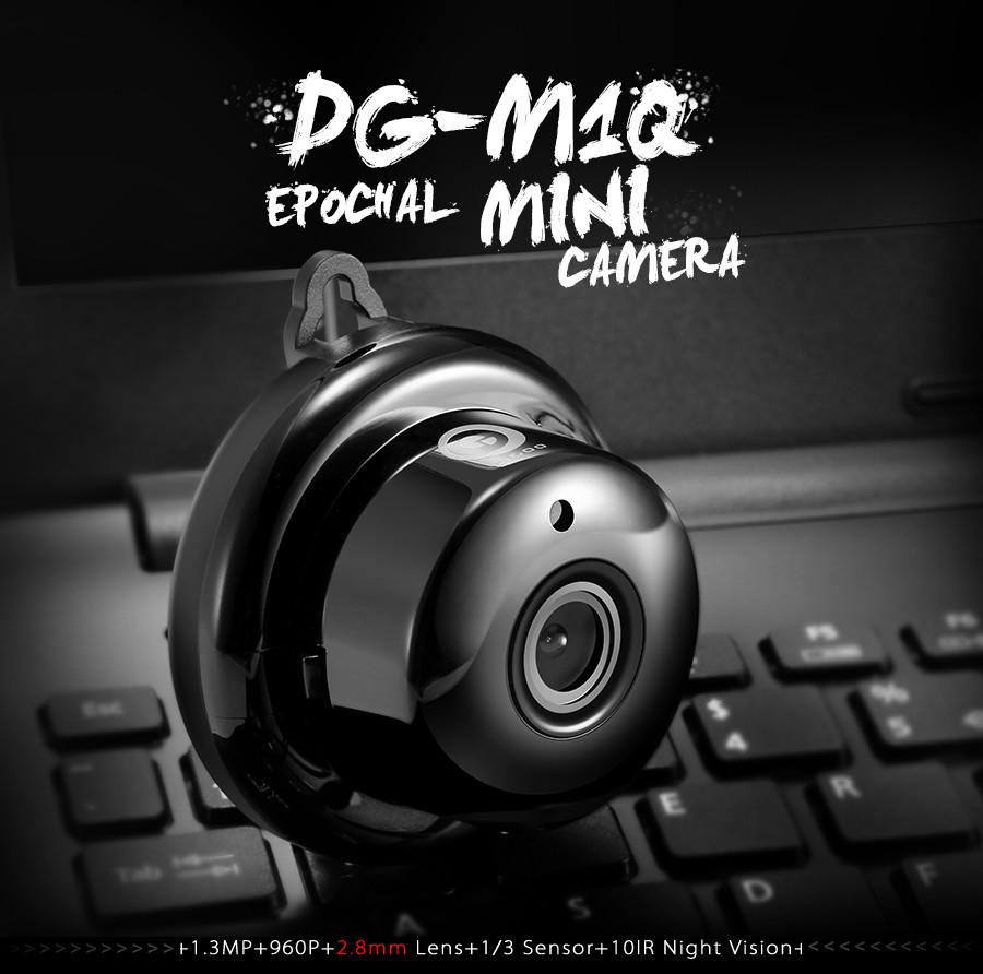 Camera - DG-M1Q