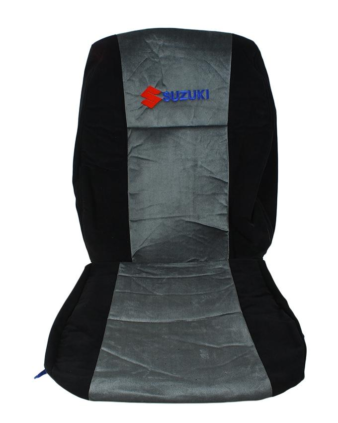 Car Seat Cover For Swift