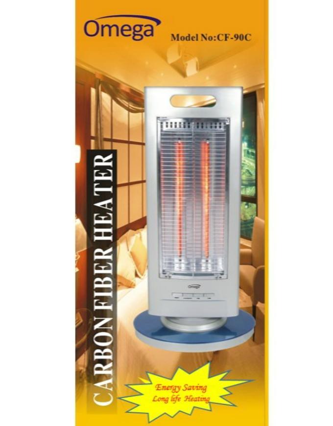 Energy Saving Electric Carbon Fiber Heater - Silver