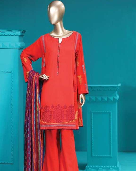 Multicolour Khaddi Unstitched Suit for Women - 3pcs - Winter Collection Volume 5, 2017