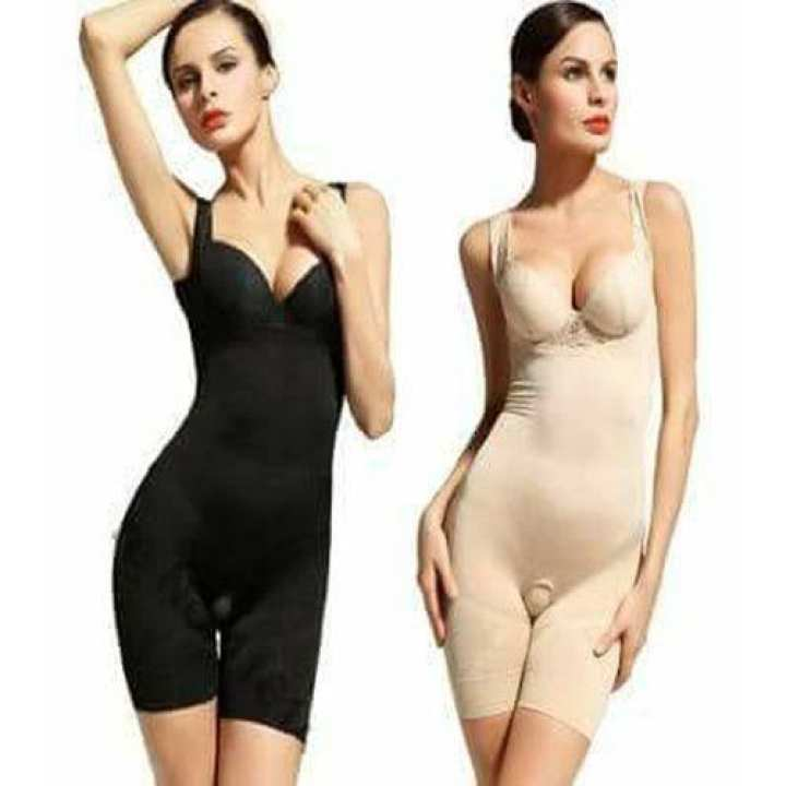 Slim N Lift Body Shaper - Beige