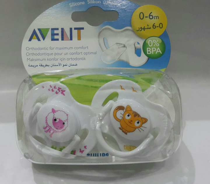 Pack of 2 Avent Soother