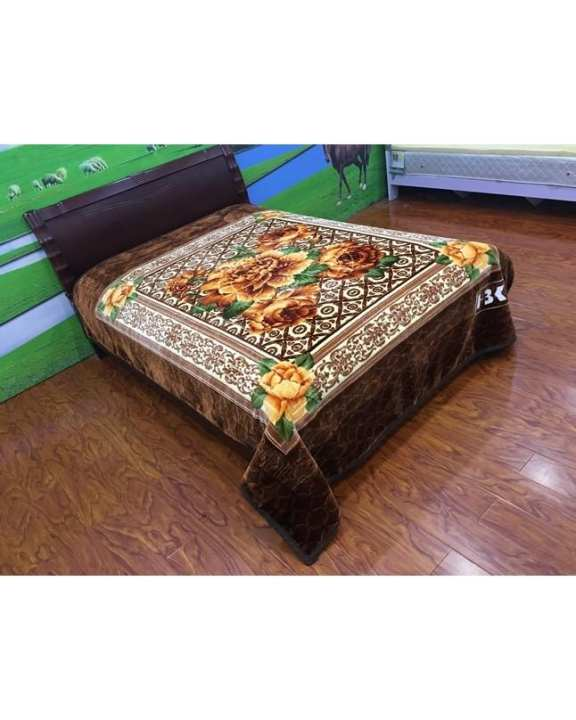 Brown 2 Ply Double Bed Blanket