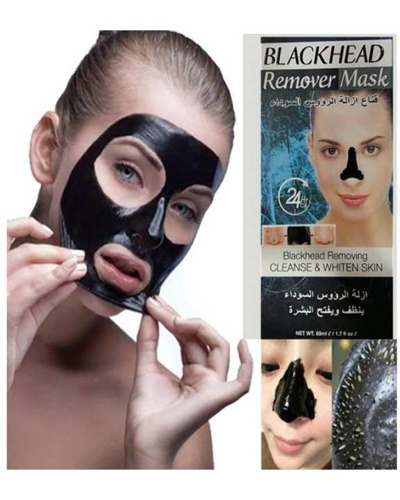 Bamboo Charcoal Acne Mask Oily Skin: Black Mask, Black Head Remover Mask, Charcoal Peel Off