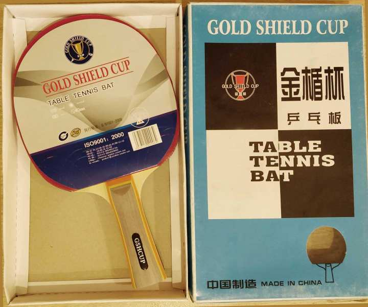 Table Tennis Racket :Gold Shield Cup :