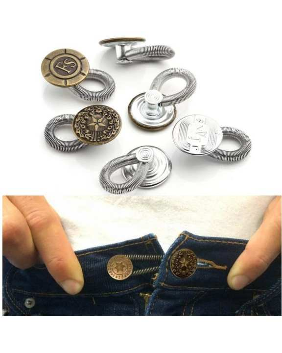 Cosmos Antique Brass Metal Alloy Jeans Button Extender