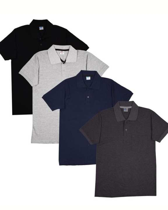 Pack of 4 Men Polo Shirts