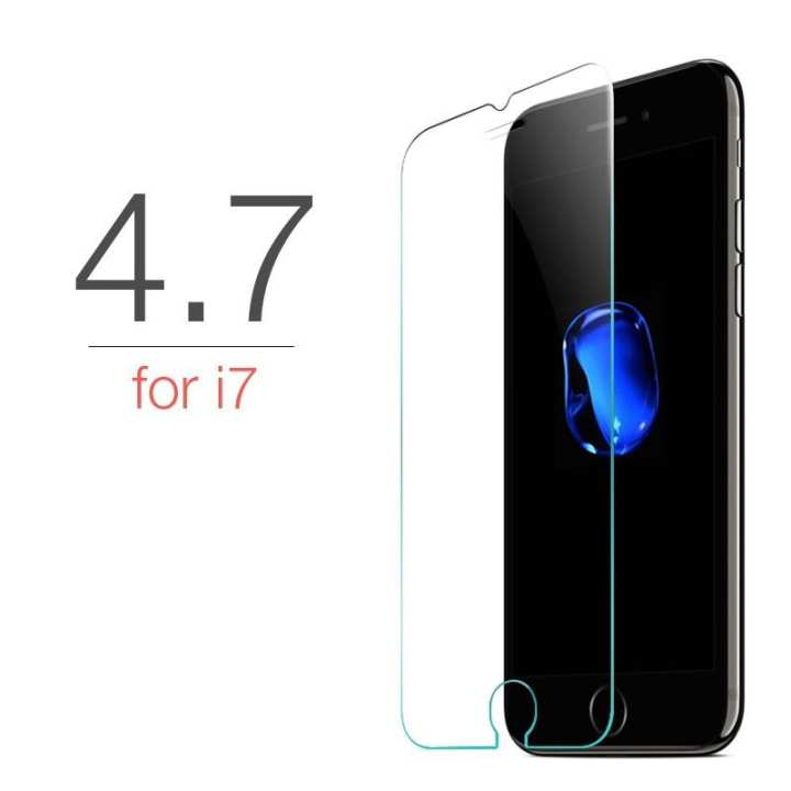 Ultra-thin Tempered Glass Screen Protector for iPhone 7
