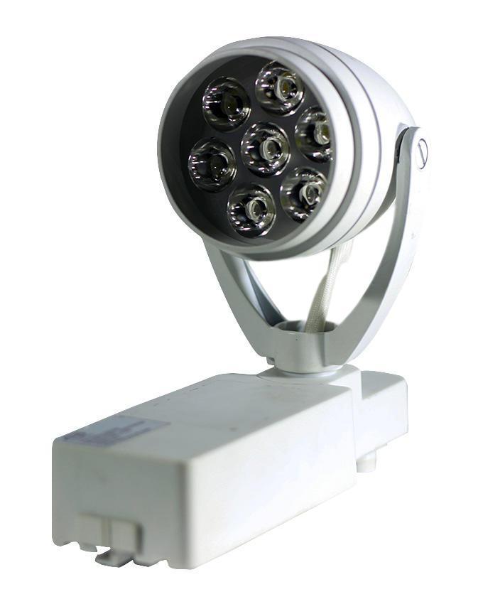 LED Track Light7 Watt