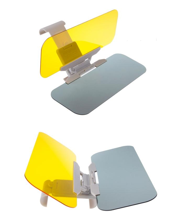 2 in 1 Sunshade Day and Night Wind Screen Filter - Yellow and Grey
