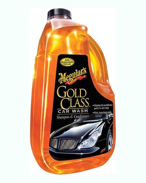 Gold Class Car Wash Shampoo - G7164