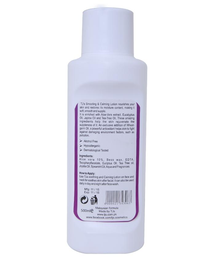 Soothing & Calming Lotion - 500ml
