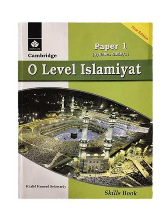 Camb O Level Islamiyat Paper - 1