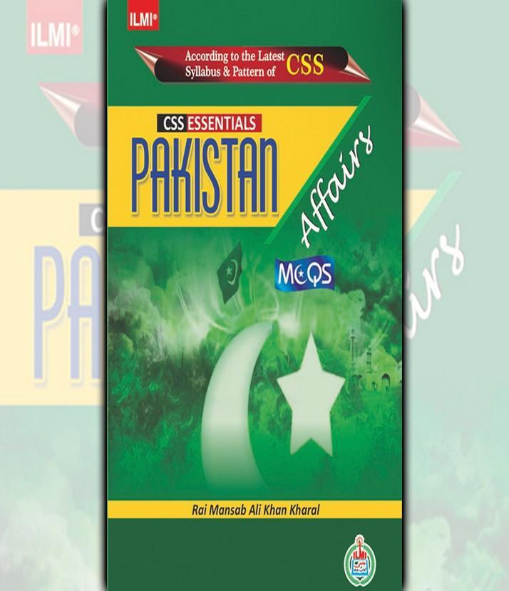 CSS Essential Pakistan Affairs MCQs