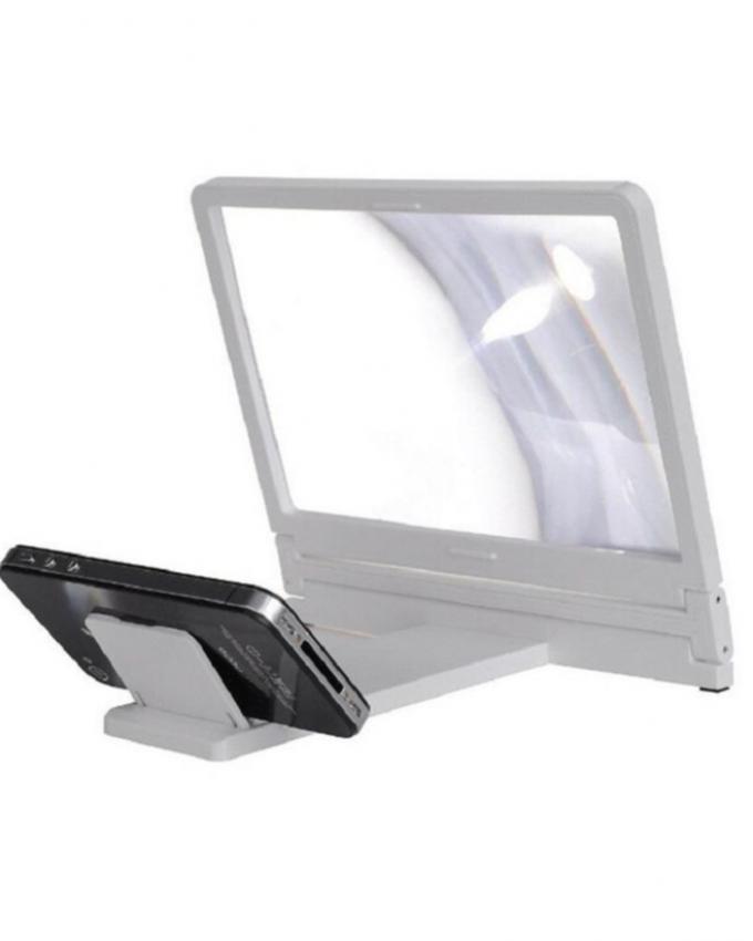 Screen Magnifier - 3D Video Magnifier - White