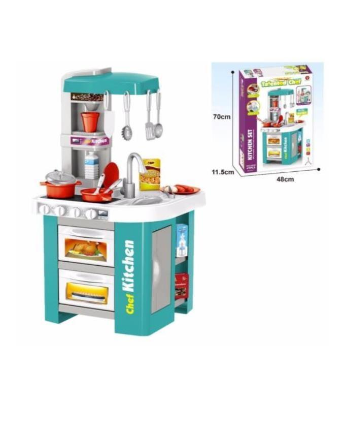 Buy Quickshopping Kitchen Toys At Best Prices Online In Pakistan