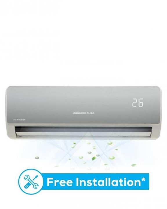 Changhong Ruba Split Air Conditioner - 1.5 Ton Inverter Air Conditioner - Silver