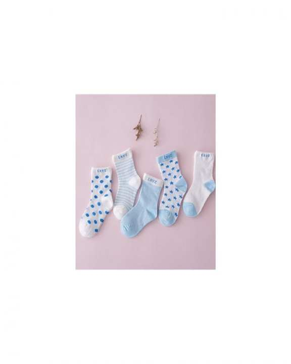 5 pairs Pure Cotton Baby boy Socks Set - Blue