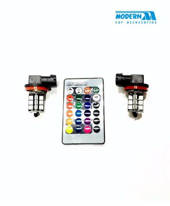 27 SMD RGB Light With Remote - Pair