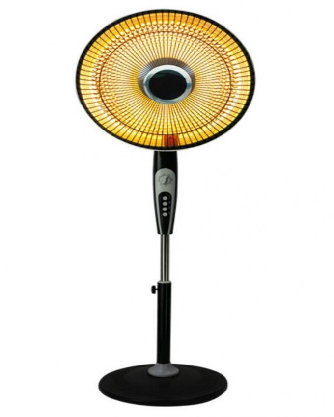 Energy Saving Electric Sun Heater - 1200watts - Black
