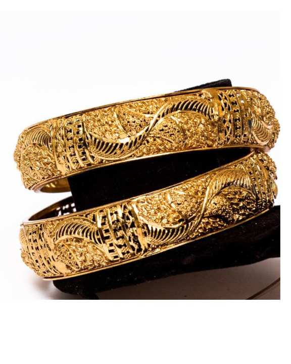 21K - Gold Plated Pair Of Bangles - Golden