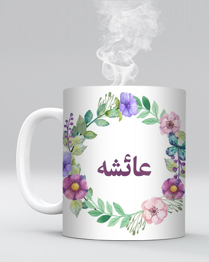 Ayesha Name Mug - Urdu - English - Printed - White