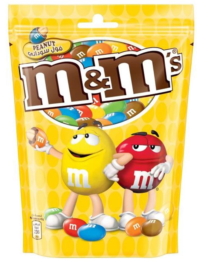 Buy M M Candy Chocolate At Best Prices Online In Pakistan Daraz Pk