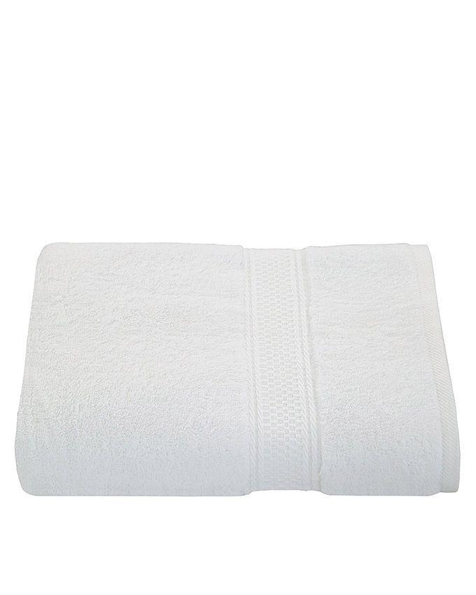 Pack Of 4 - White Cotton Bath Towels