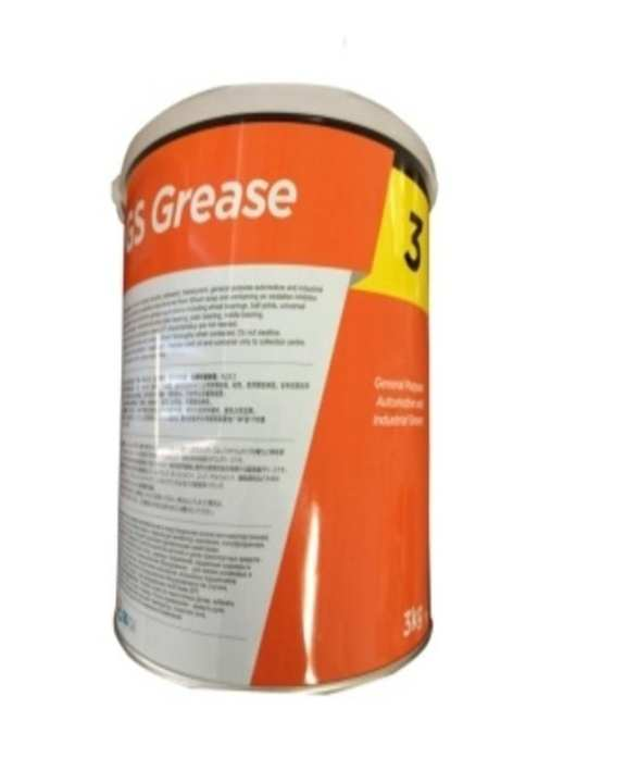 Kixx Grease Gs Caltex 1 Kg