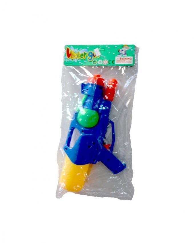 Water Gun - Multicolor