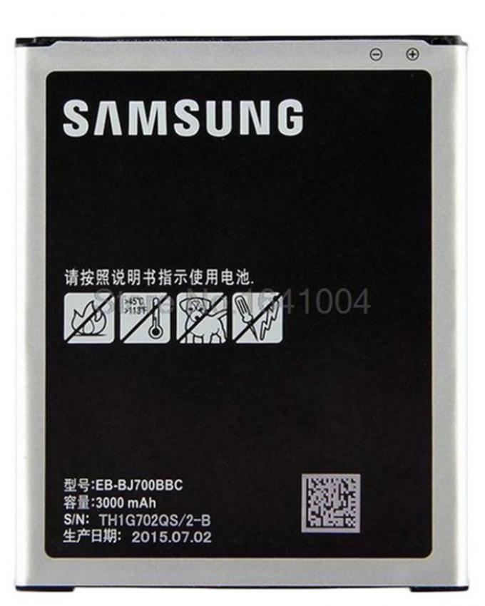 Battery For Samsung Galaxy J7 - 3000mAh  - Black