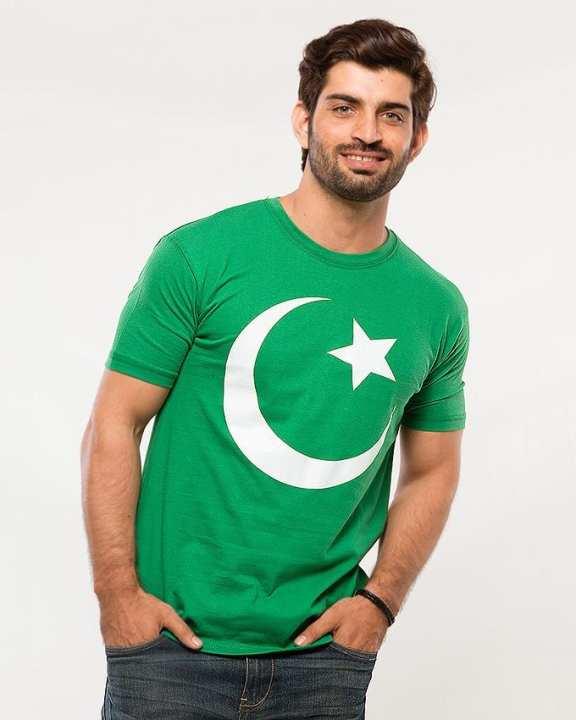 Green - Pakistan Flag Tshirt For Men