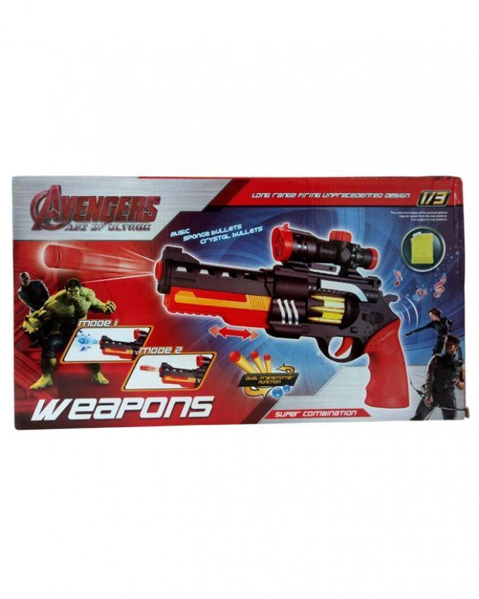 Avengers - Water & Nerf Gun