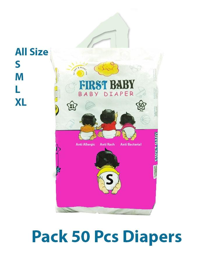 First Baby Diapers Pack Of 50 Pcs Pampers
