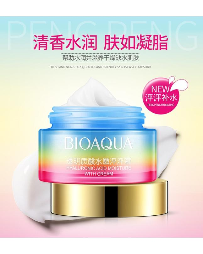 Hyaluronic Acid Moisturizing Face Cream 50g