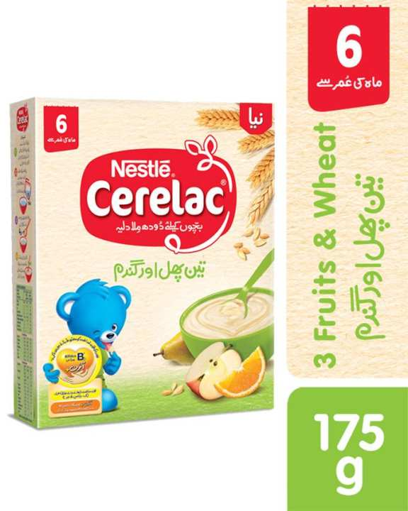 NESTLÉ CERELAC 3 Fruits 175g - Baby Food