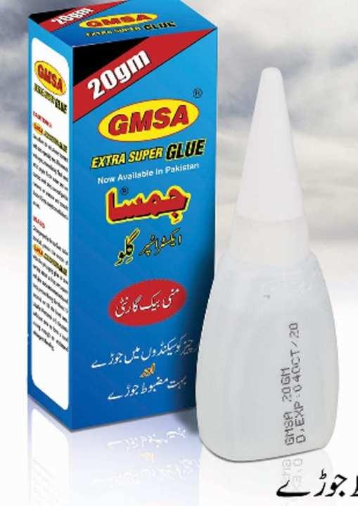 GMSA Extra Super Glue Elfy