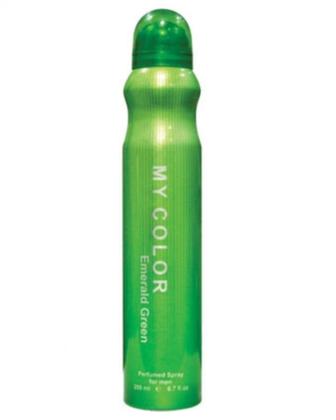 My Color - Emerald Green Perfume Spray - 200 ml