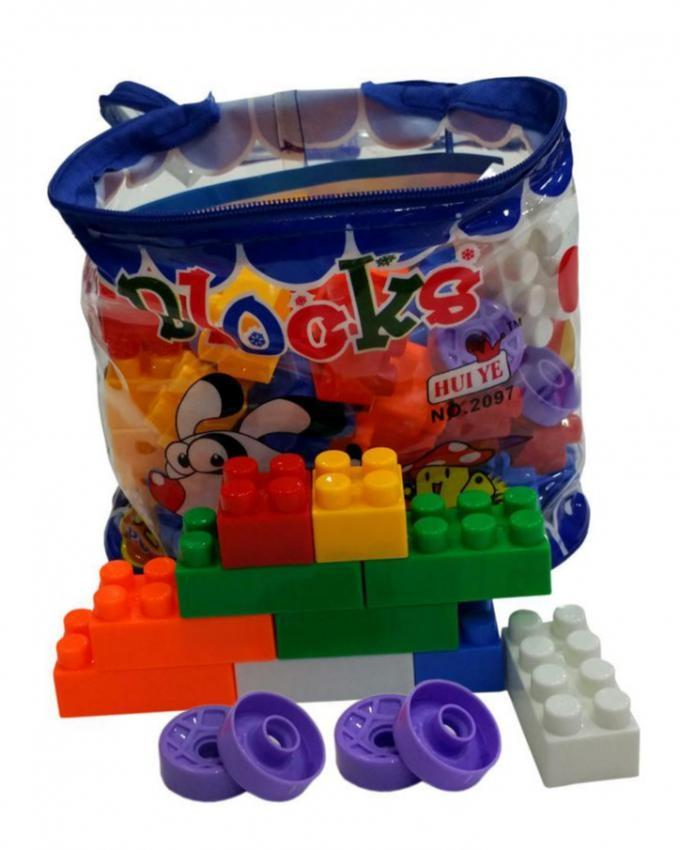 Block Set For Kids 51 Pcs  - Multicolour