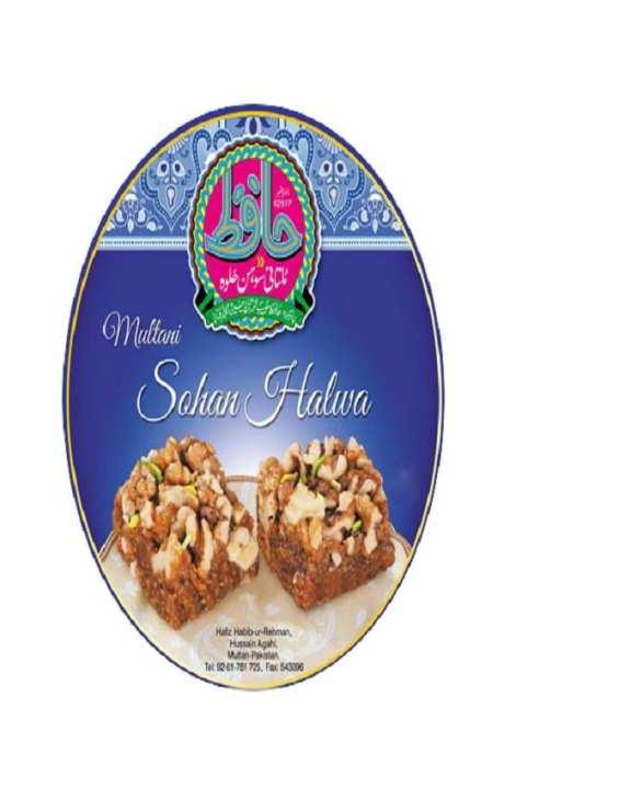 Hafiz Multani Walnut Sohan Halwa - 1KG