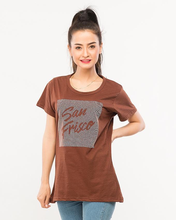Brown Pc Jersey Women's Half Sleeves T-Shirt