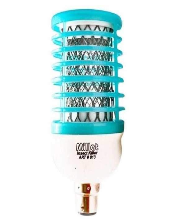 Insect Killer Mosquito Killer & Night Lamp
