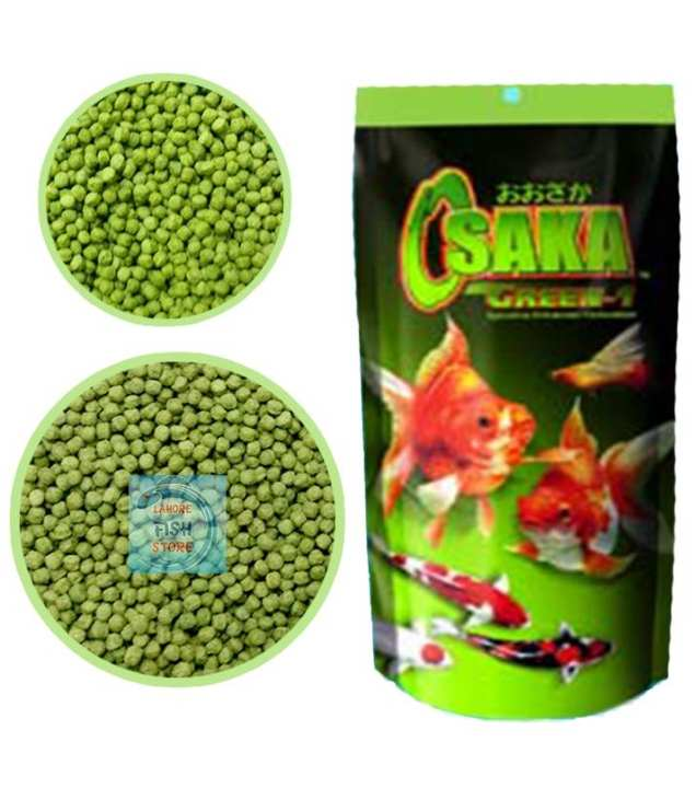 Osaka Green1 - Aquarium Fish Food - Mini Pellet - Large Pack