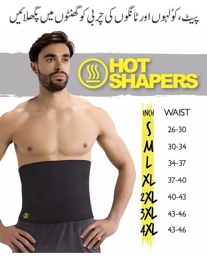 38562c0a807 Pack Of 2 Yellow   Black Extremly Hot Shaper Belt Best Quality
