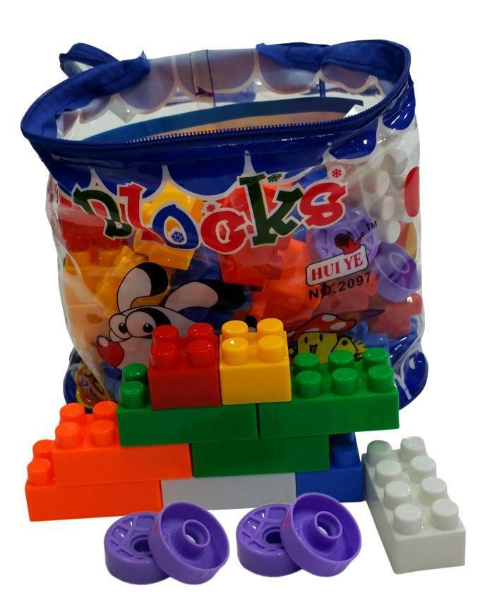 Building Blocks - 51 Pcs - Multicolor