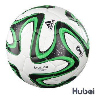 Buy Hubei Footballs At Best Prices Online In Pakistan Daraz Pk