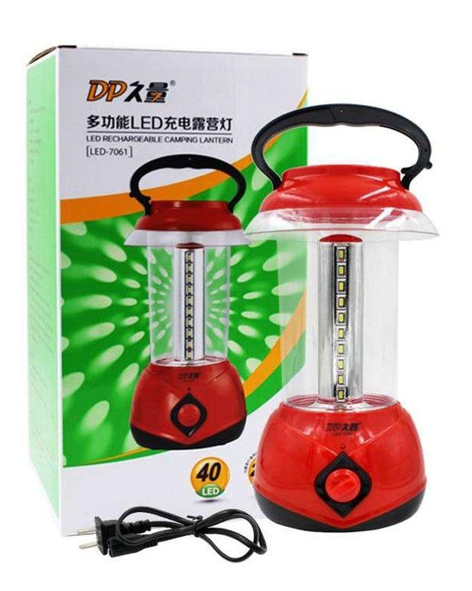 LED-7061 - Rechargeable LED Camping Lantern - Red