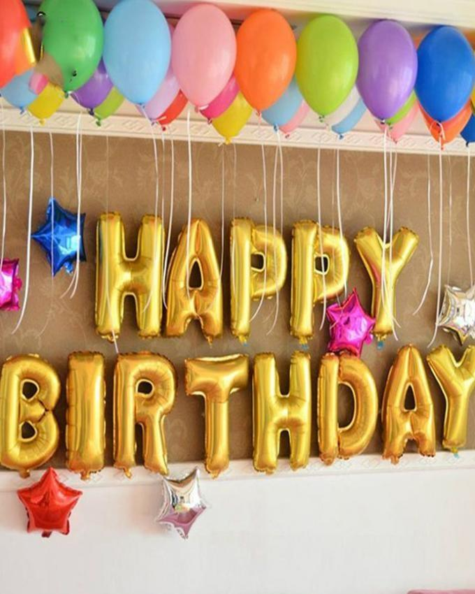 Solid Foil Shinning Happy Birthday Balloon For Decoration