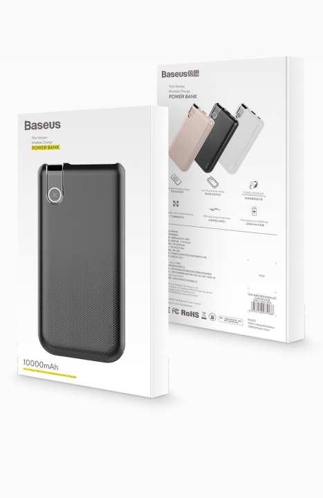Baseus thin version wireless charge Power Bank 10,000 mAh