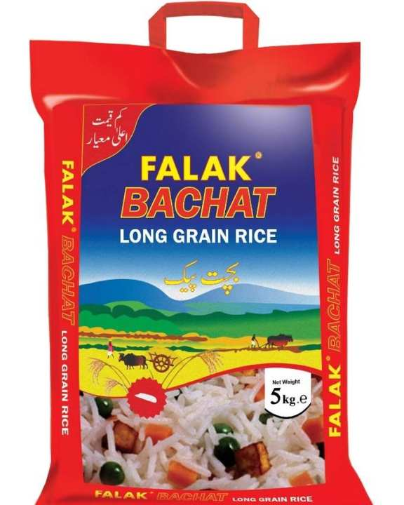 Bachat Long Grain Rice 5Kg